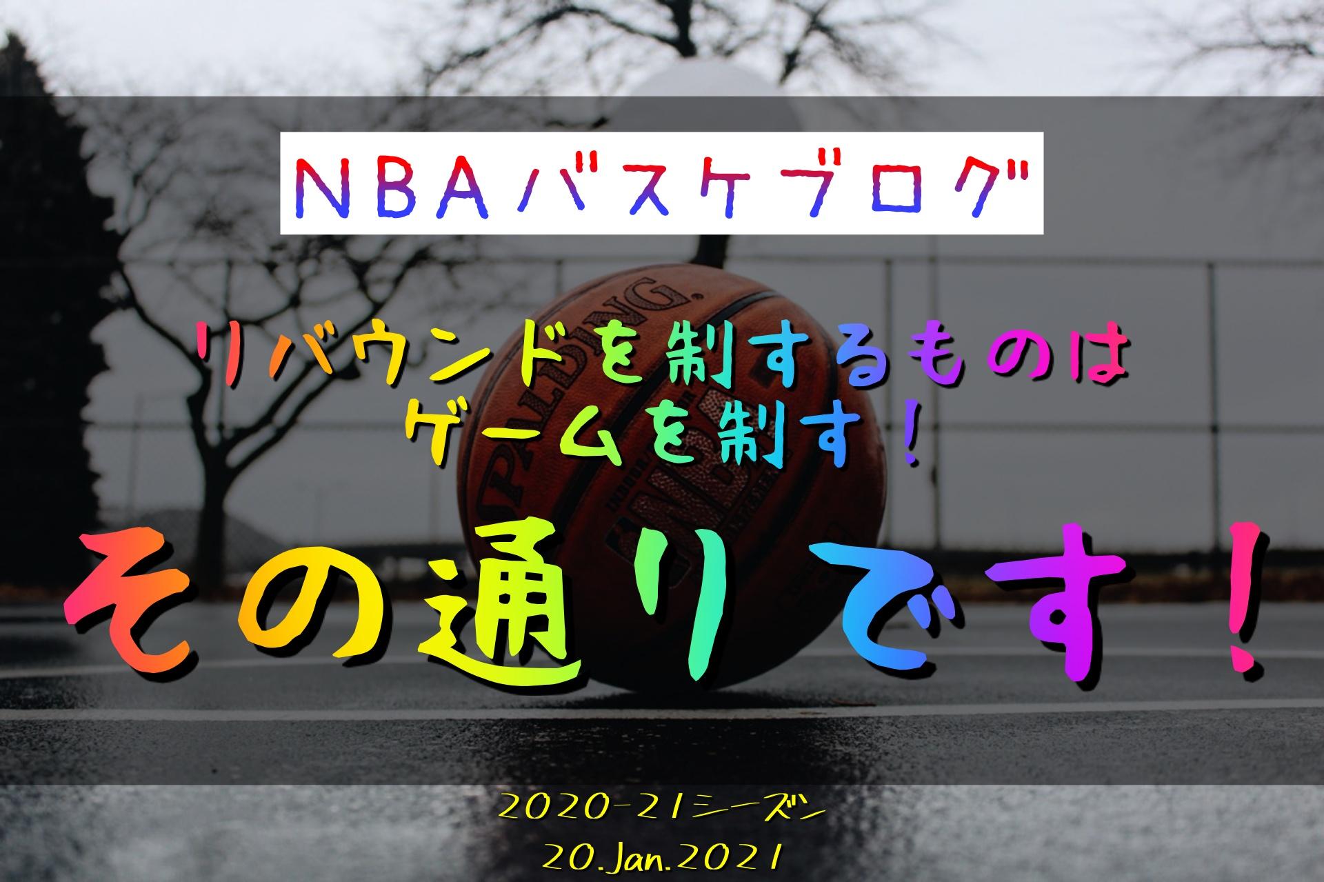 Nba 今日 の NBA,NBA直播,专业的NBA中文网站_网易体育